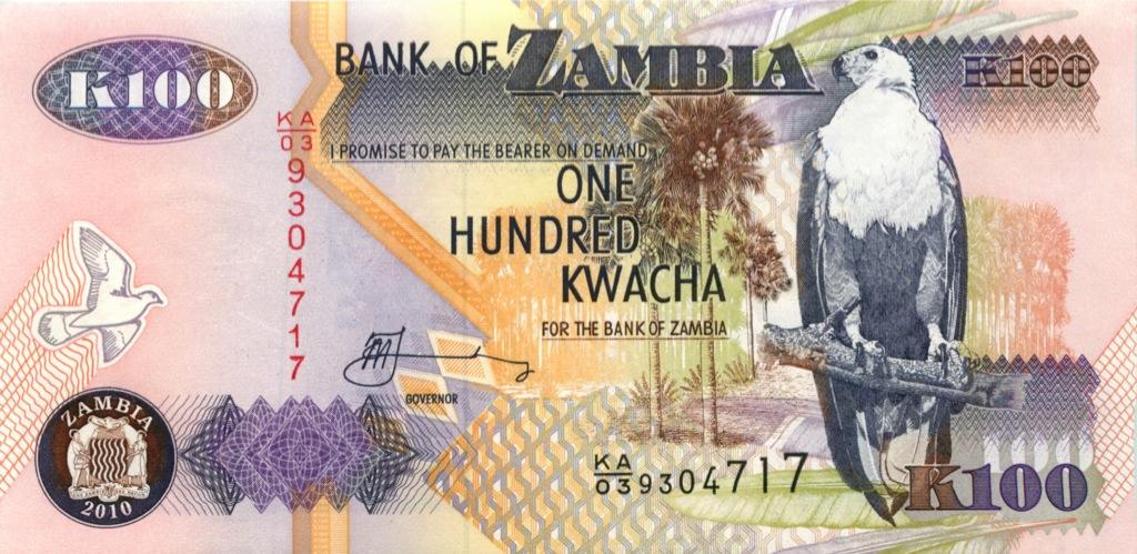 100 квача (Замбия) 2010 года