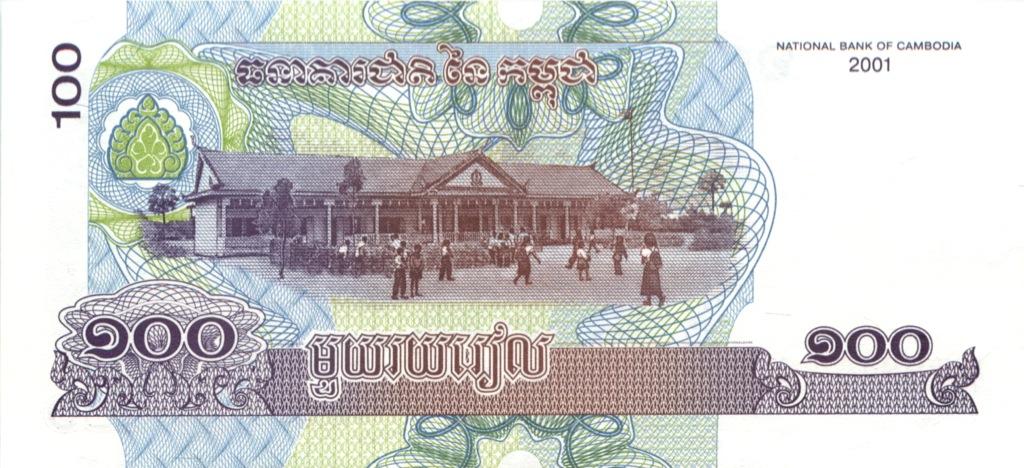 100 риелей 2001 года (Камбоджа)