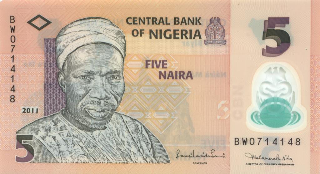 5 найра 2011 года (Нигерия)