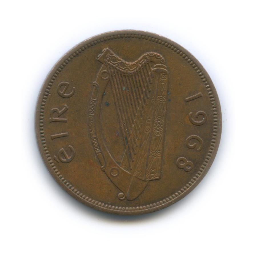 1 пенни 1968 года (Ирландия)