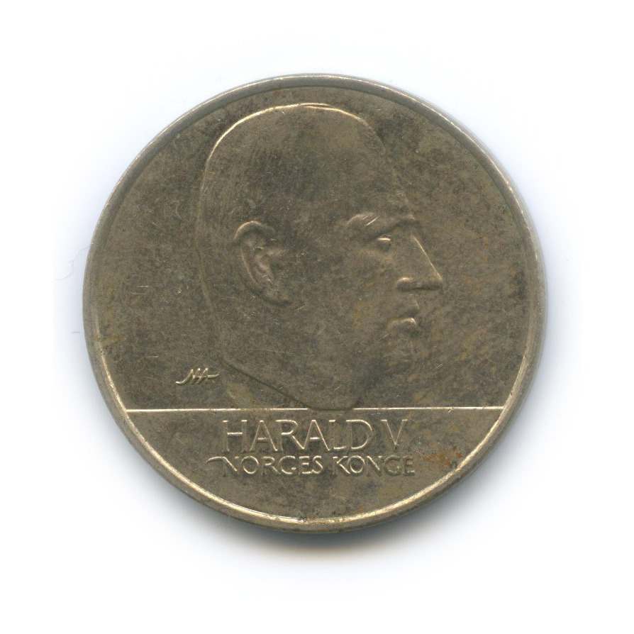 20 крон 1995 года (Норвегия)