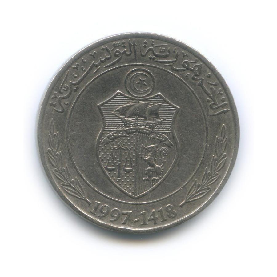 1 динар 1997 года (Тунис)