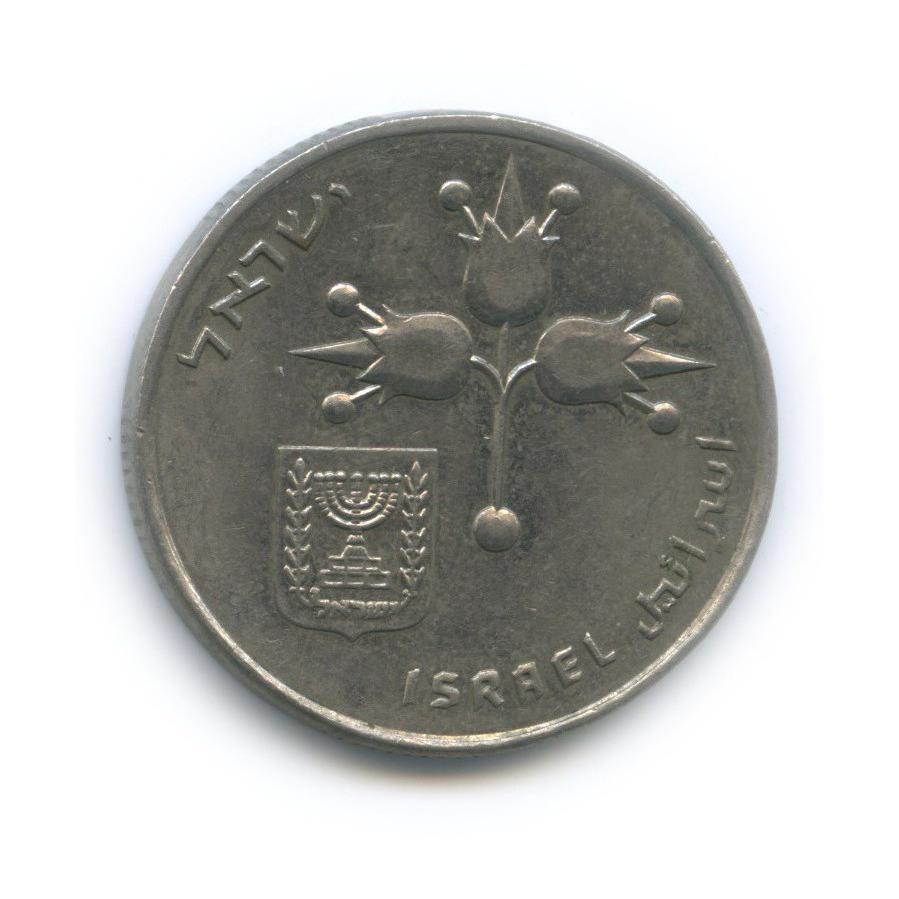 1 лира 1969 года (Израиль)
