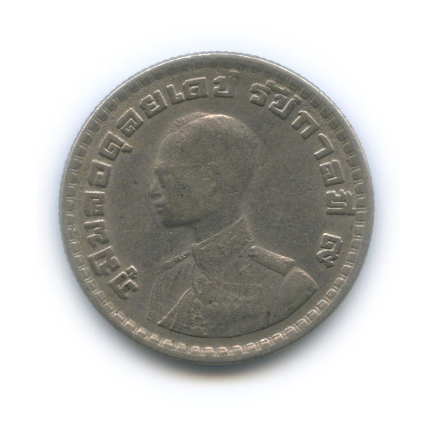 1 бат 1962 года (Таиланд)