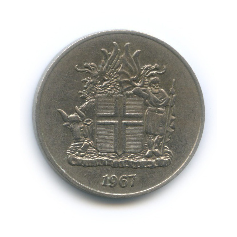 10 крон 1967 года (Исландия)