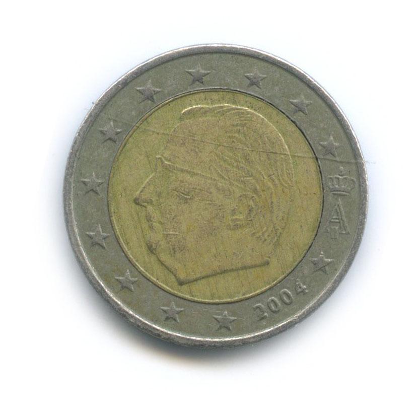 2 евро 2004 года (Бельгия)