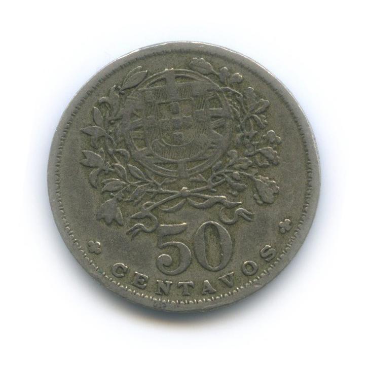 50 сентаво 1944 года (Португалия)