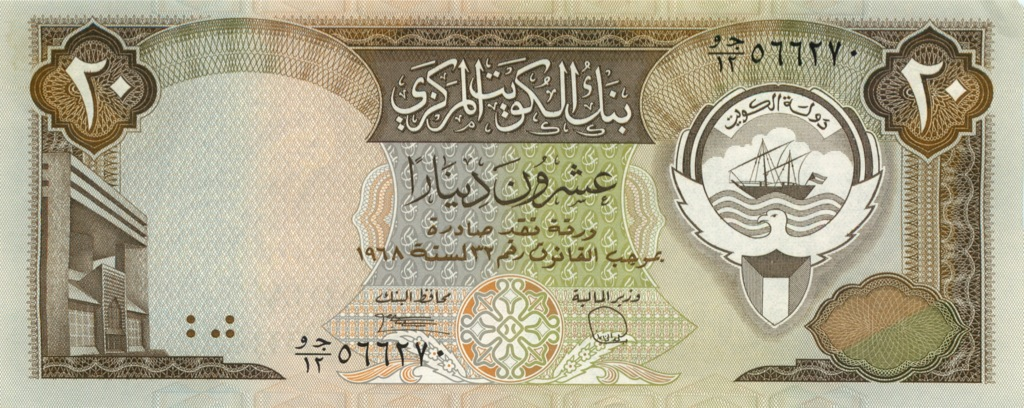20 динаров (Кувейт)