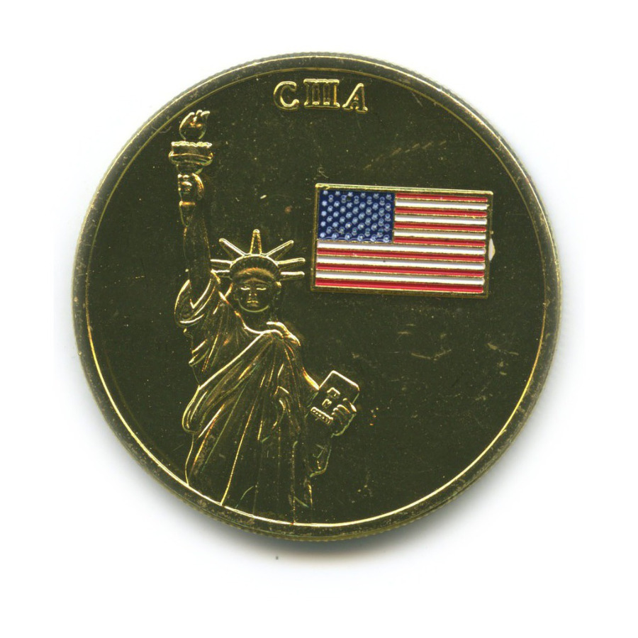 Жетон «США - Коллекционная монета - Флаги мира»