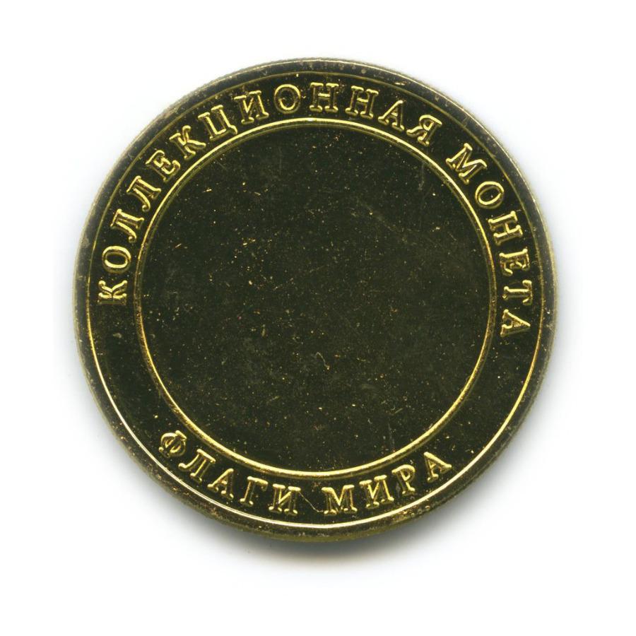 Жетон «Китай - Коллекционная монета - Флаги мира»