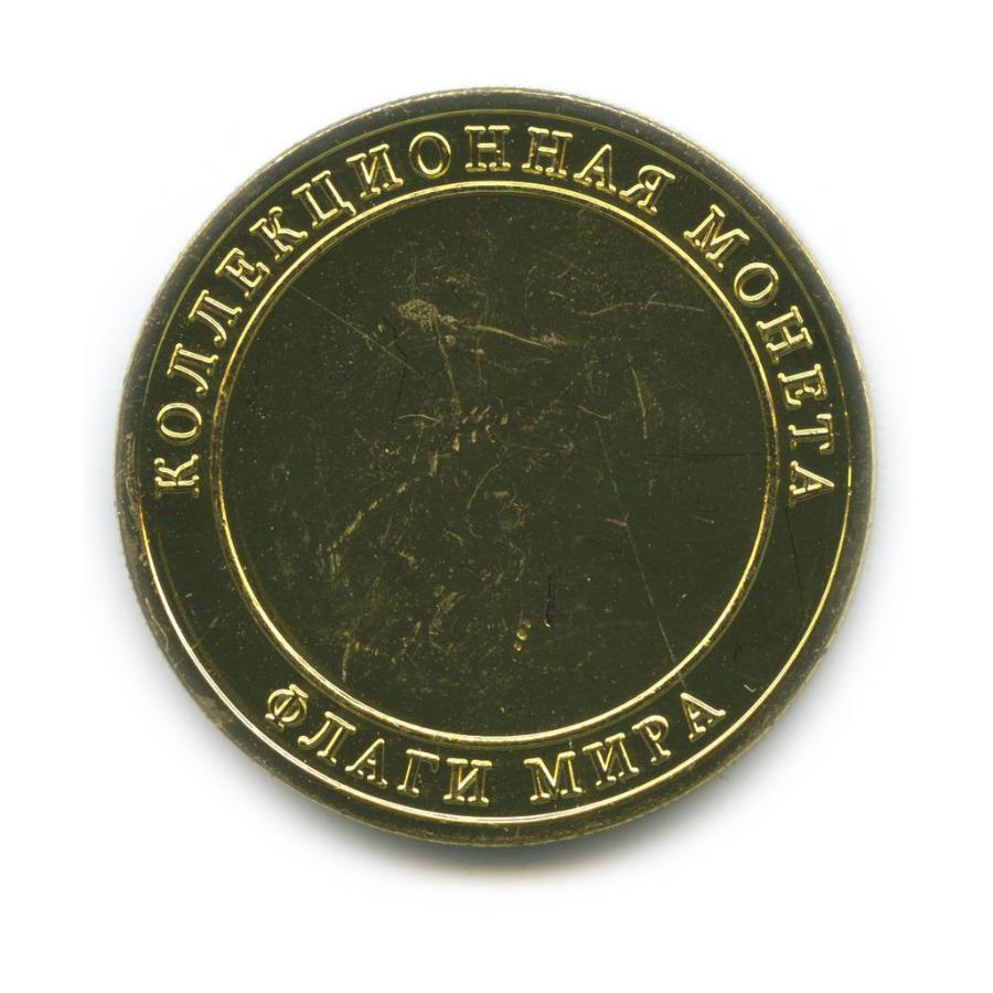 Жетон «Франция - Коллекционная монета - Флаги мира»