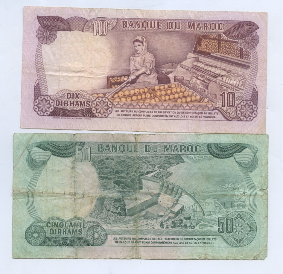 Набор банкнот (Марокко)