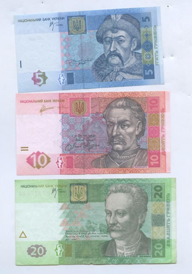 Набор банкнот 2005, 2011 (Украина)