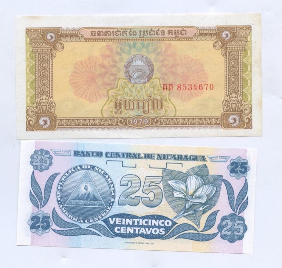 Набор банкнот (Камбоджа, Никарагуа)