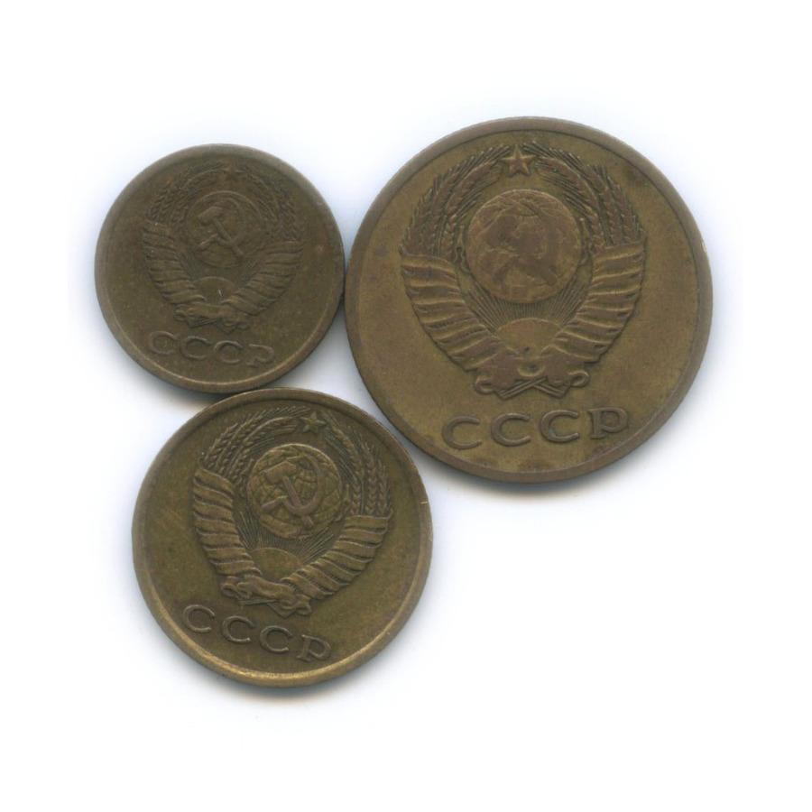 Набор монет СССР 1967 года (СССР)