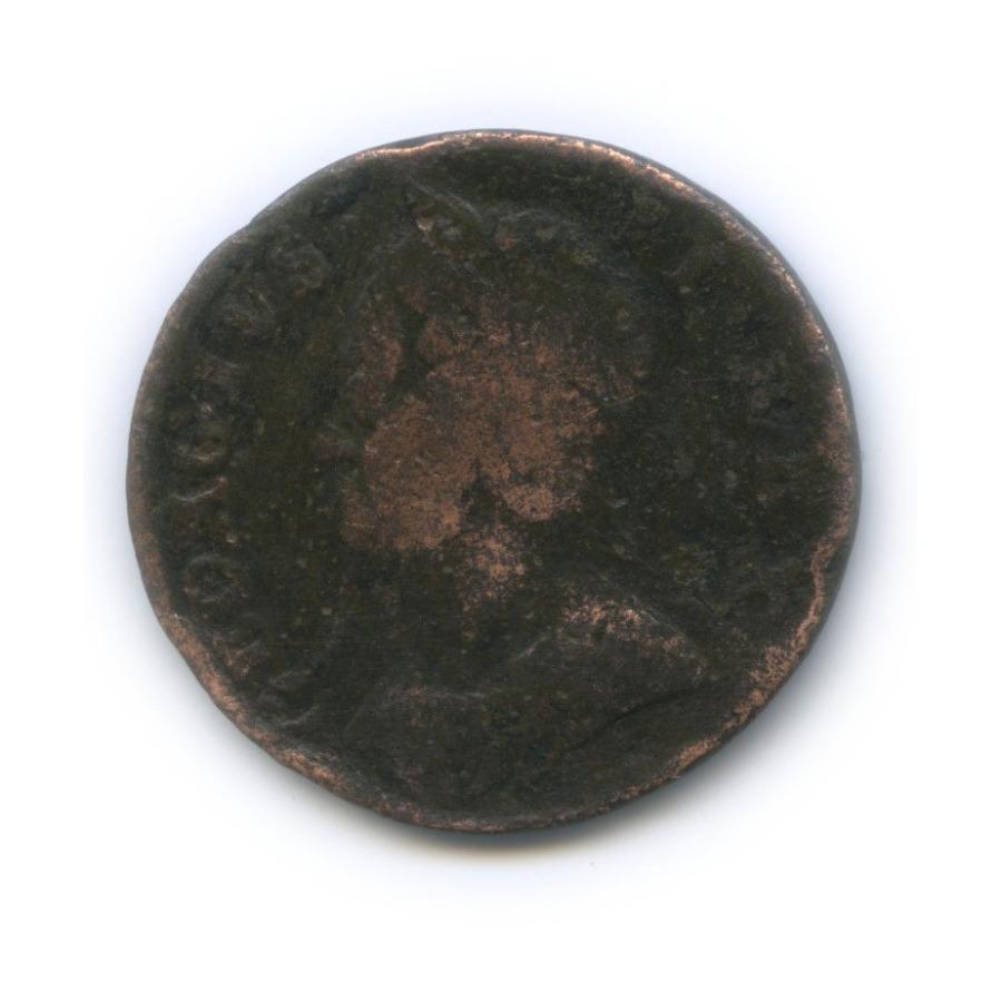 1/2 пенни, Георг II 17?? (Великобритания)