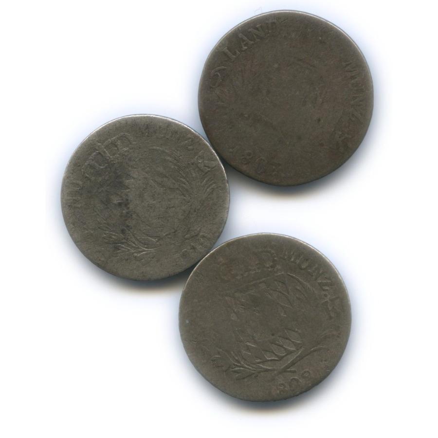Набор монет, Бавария