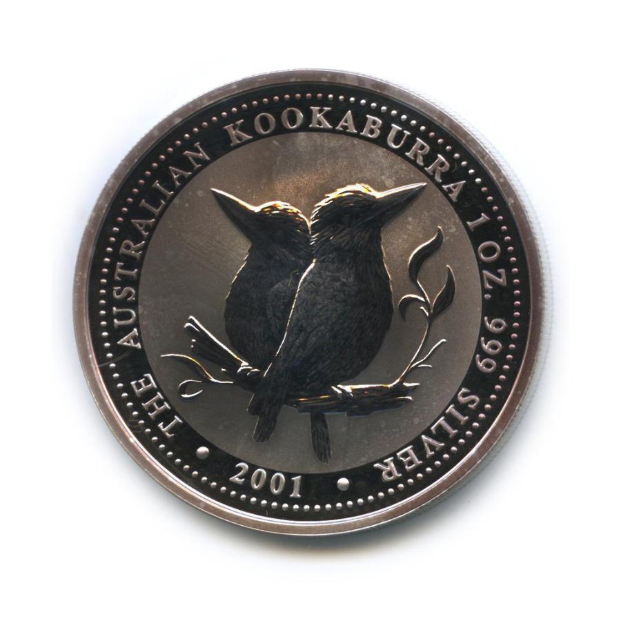 1 доллар - Австралийская кукабарра 2001 года (Австралия)