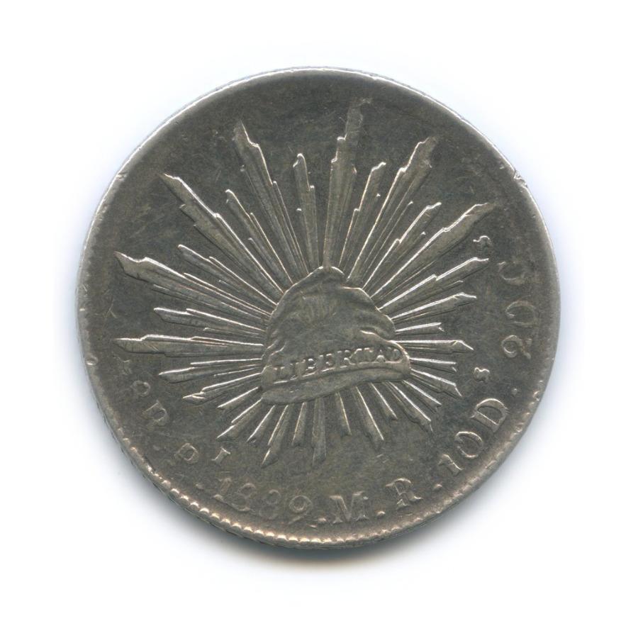 8 реалов 1889 года (Мексика)