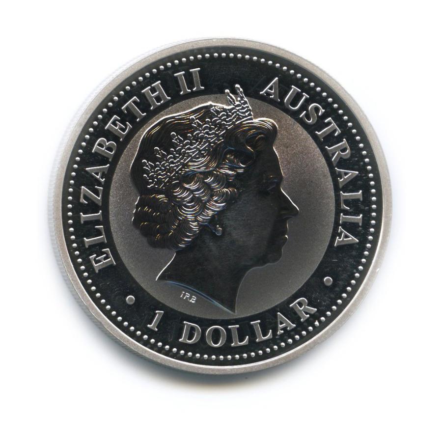 1 доллар - Австралийская кукабарра 1999 года (Австралия)