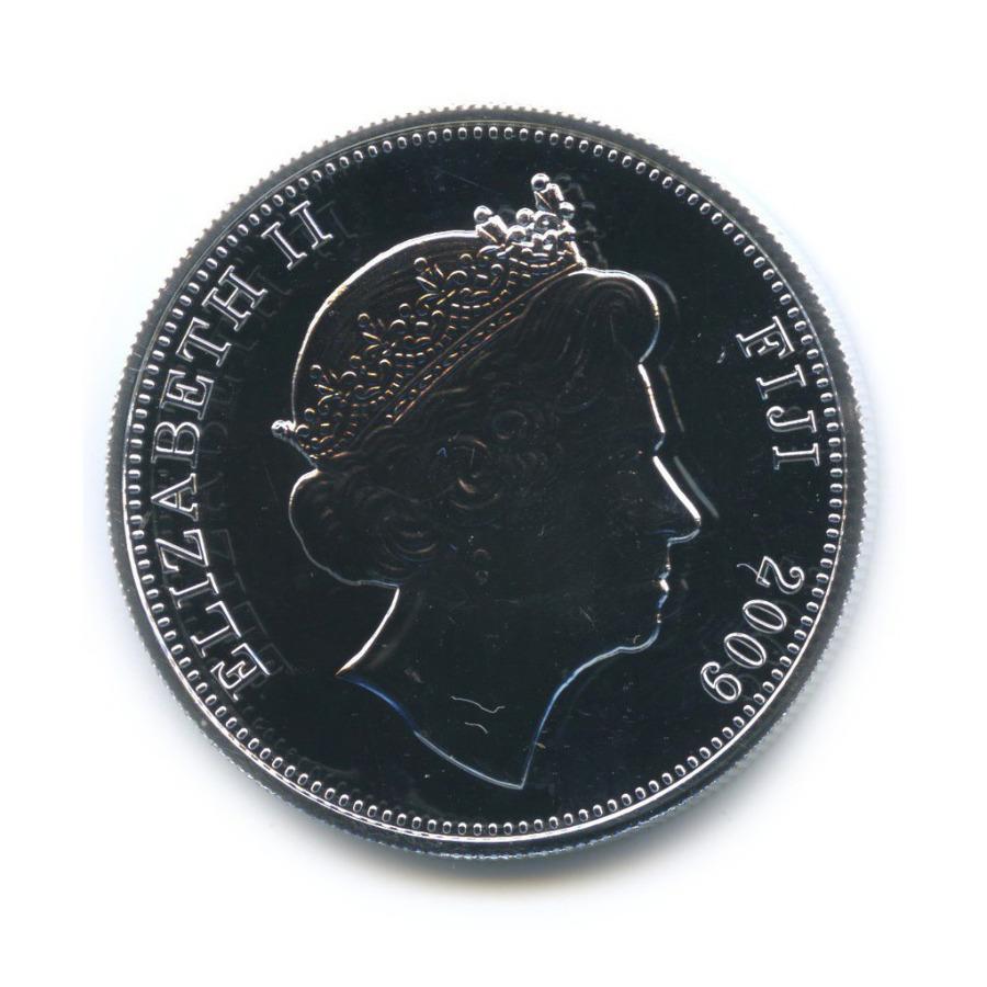 1 доллар — Великие животные мира - Зебра (серебрение, цветная эмаль) 2009 года (Фиджи)