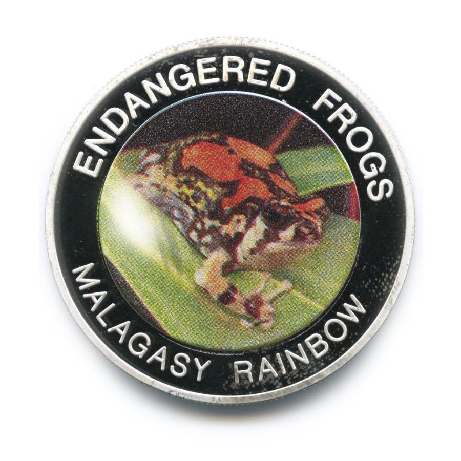 10 квача - Лягушки, находящиеся под угрозой исчезновения - Малагасийская радужная лягушка, Малави (серебрение, цветная эмаль) 2010 года