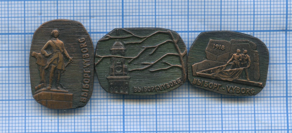 Набор значков «Выборг» (СССР)