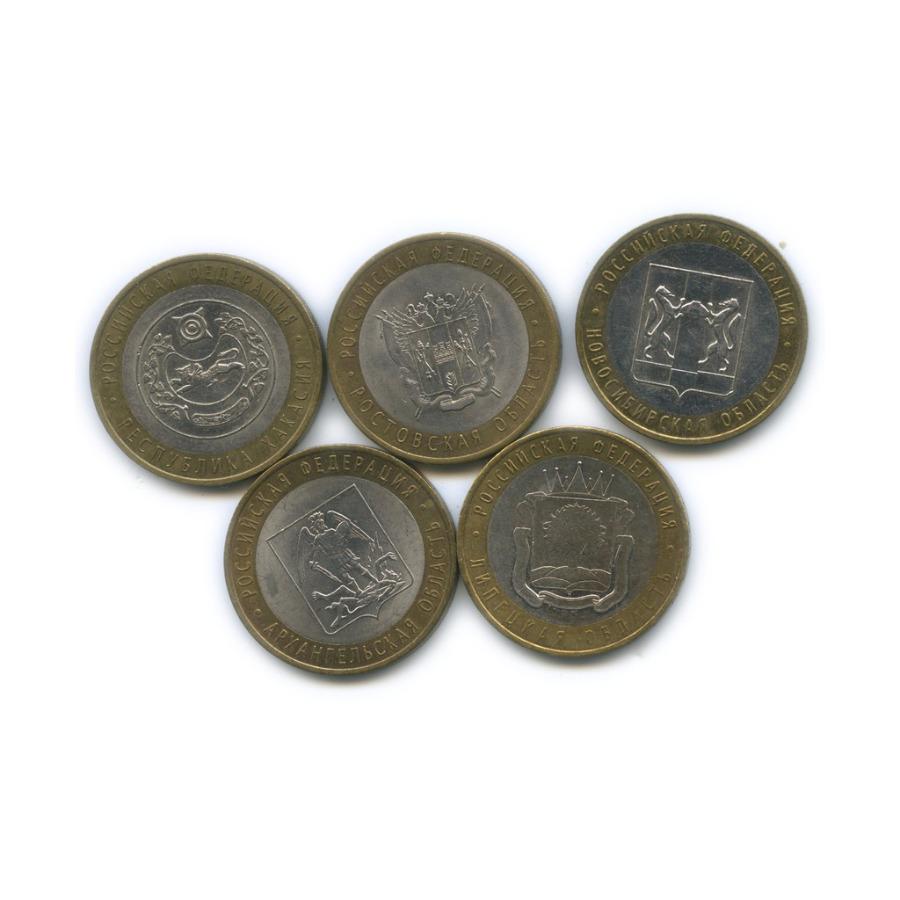 Набор монет 10 рублей - Российская Федерация 2007 года (Россия)