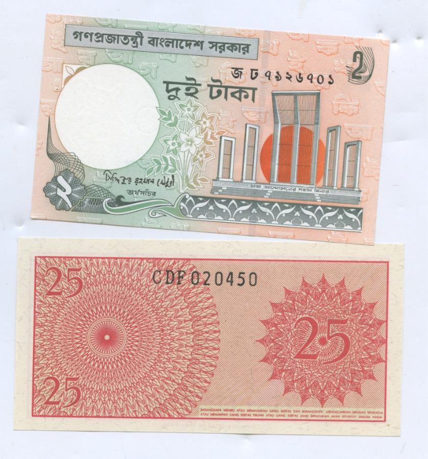 Набор банкнот (Бангладеш, Индонезия) 1964, 2007