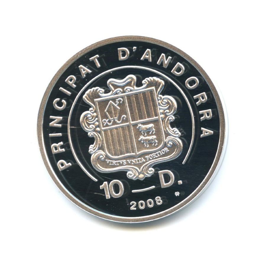 10 динаров - Экстремальный спорт, вцвете, Княжество Андорра 2008 года