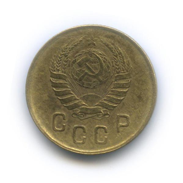 2 копейки 1940 года (СССР)