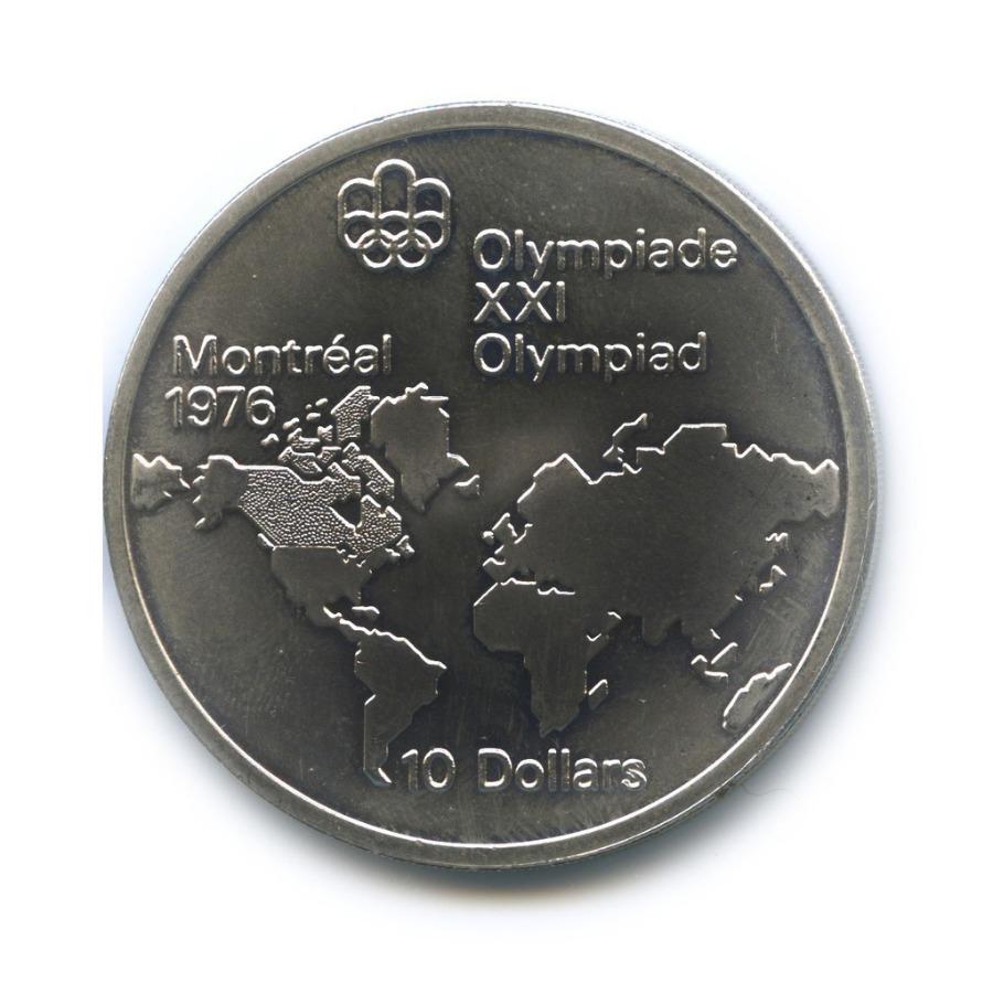 10 долларов - XXI летние Олимпийские игры, Монреаль 1976 1973 года (Канада)