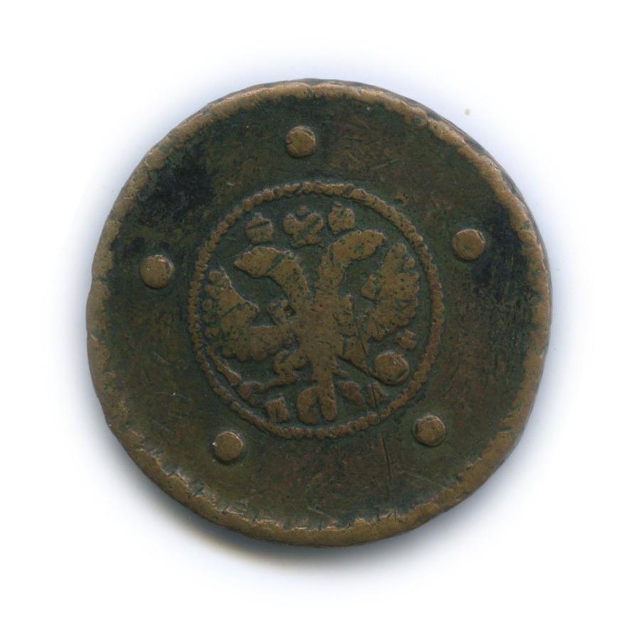 5 копеек 1727 года (Российская Империя)