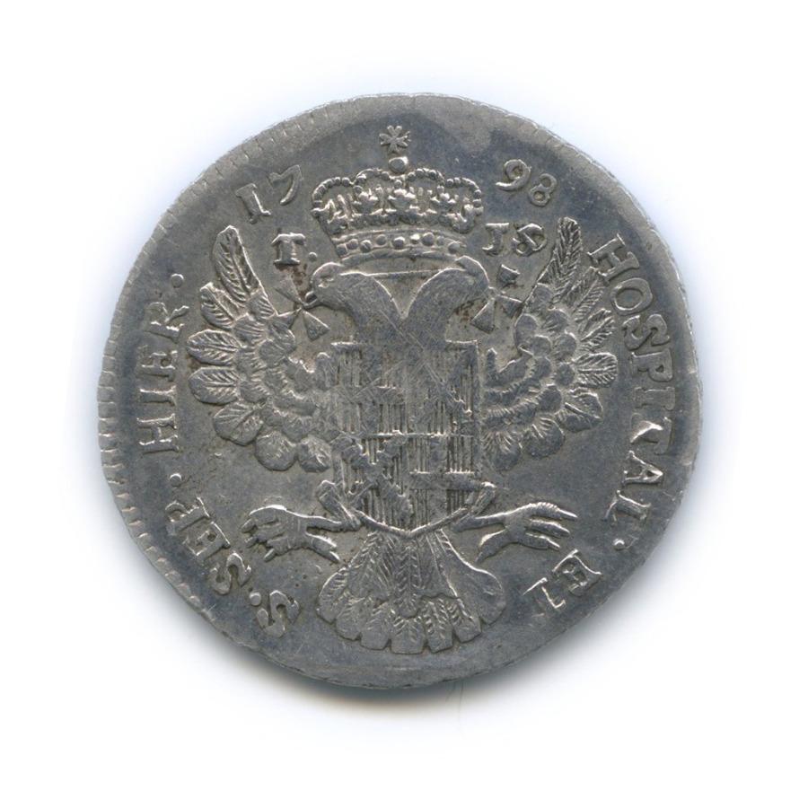 1 скудо, Фердинанд 1798 года (Мальта)