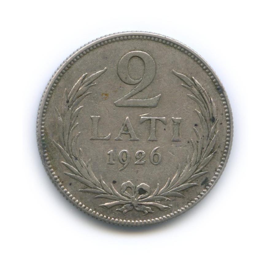 2 лата 1926 года (Латвия)