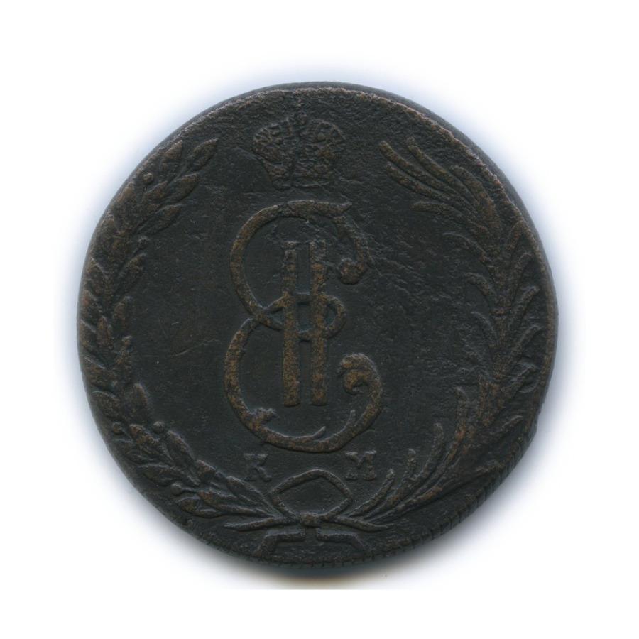 10 копеек 1772 года КМ (Российская Империя)