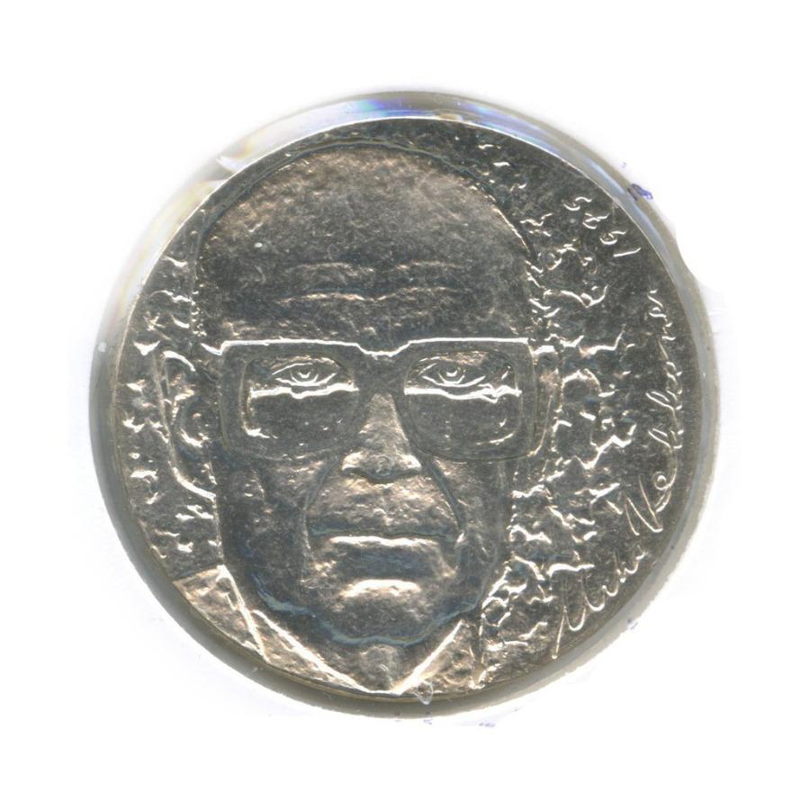 10 марок — 75 лет содня рождения президента Урхо Кекконен (в холдере) 1975 года (Финляндия)