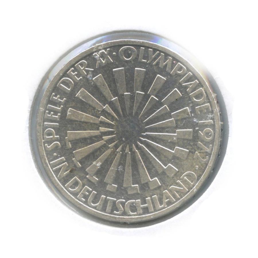 10 марок — XXлетние Олимпийские Игры, Мюнхен 1972 - Эмблема «InDeutschland» (в холдере) 1972 года F (Германия)