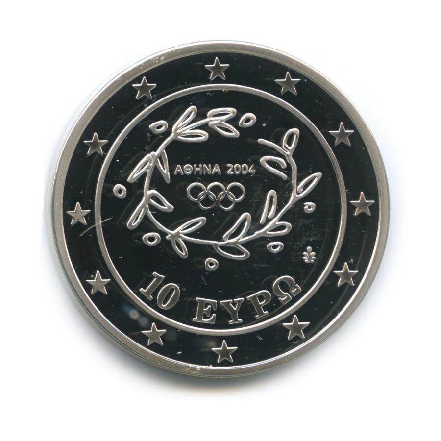 10 евро - Олимпийские игры вАфинах 2004 (в холдере) 2004 года (Греция)