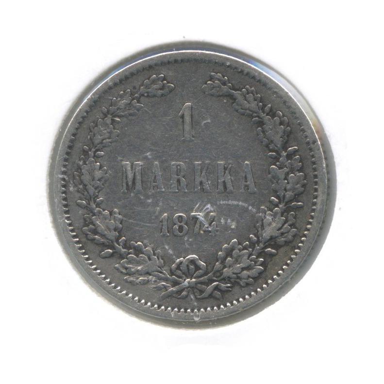1 марка (в холдере) 1874 года S (Российская Империя)