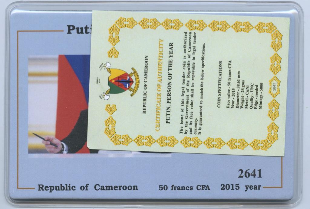 50 франков - Человек года - В. В. Путин, Камерун (вблистере) 2015 года