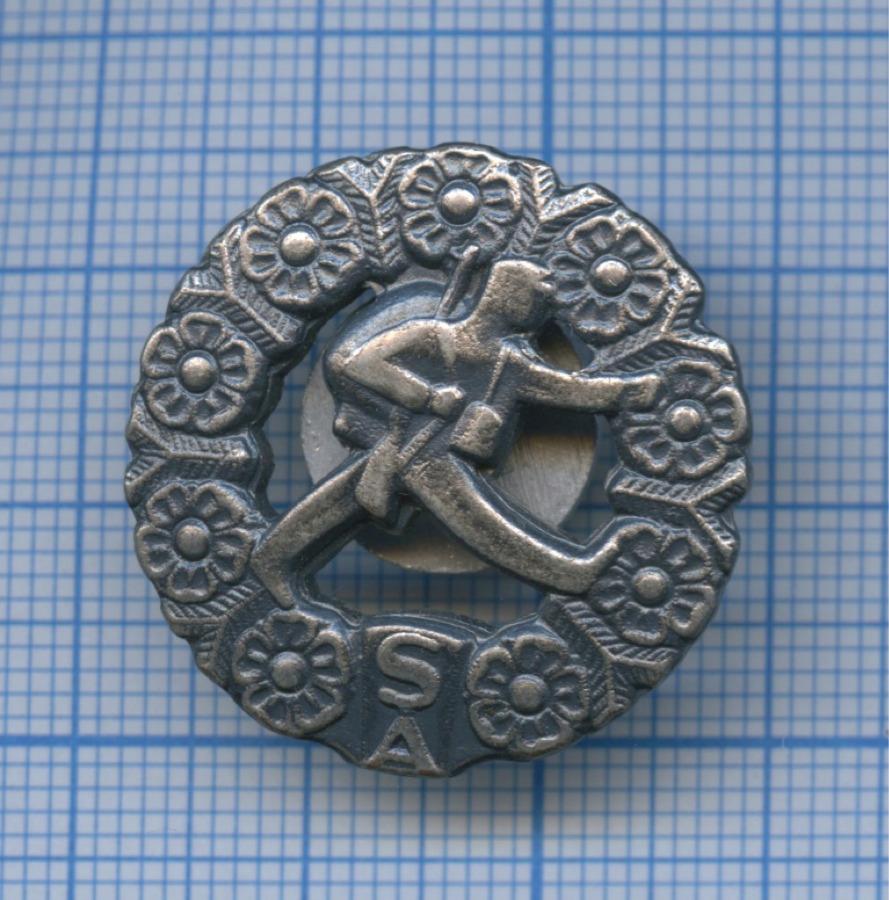 Знак военный «SA» (Финляндия)
