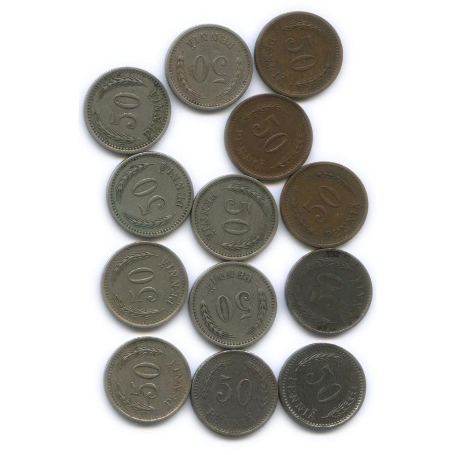 Набор монет 50 пенни (разные года) (Финляндия)