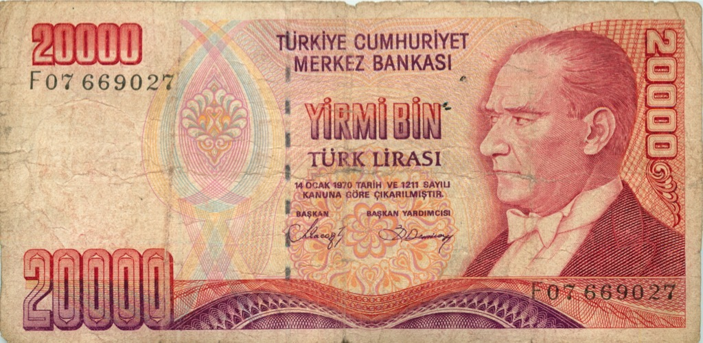 20000 лир (Турция)