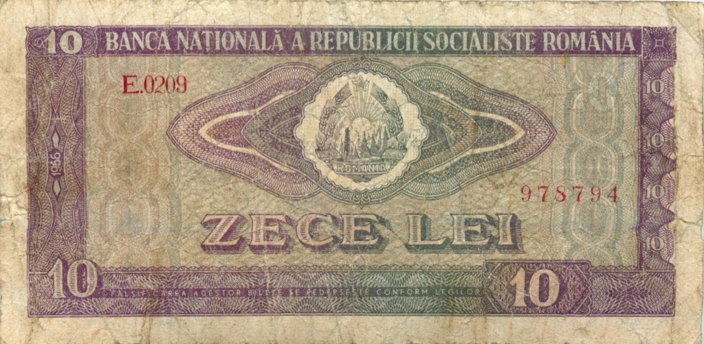 10 лей 1966 года (Румыния)
