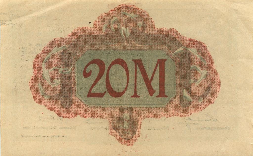 20 марок (Альтона) 1918 года (Германия)