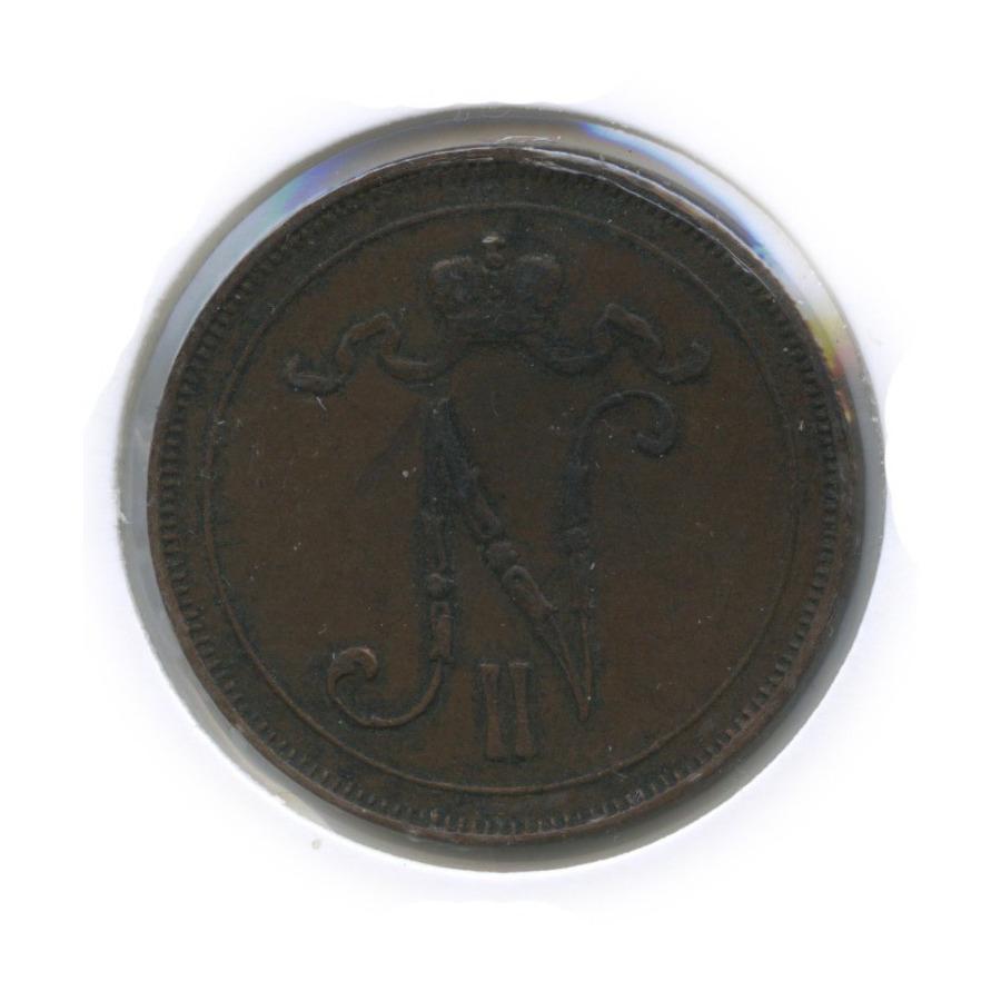 10 пенни (вхолдере) 1916 года (Российская Империя)
