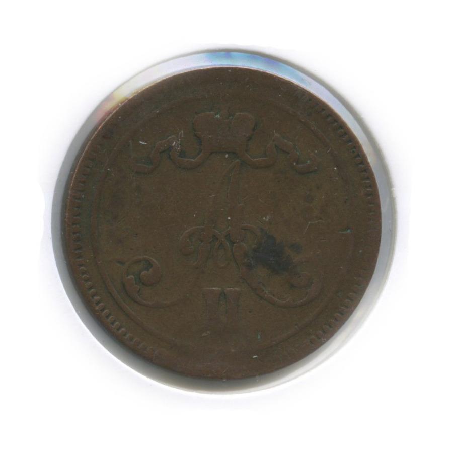 10 пенни (в холдере) 1865 года (Российская Империя)