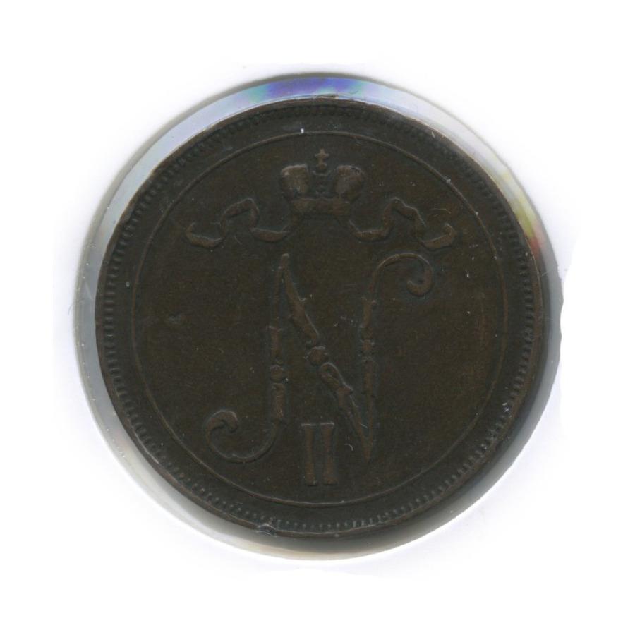 10 пенни (в холдере) 1900 года (Российская Империя)