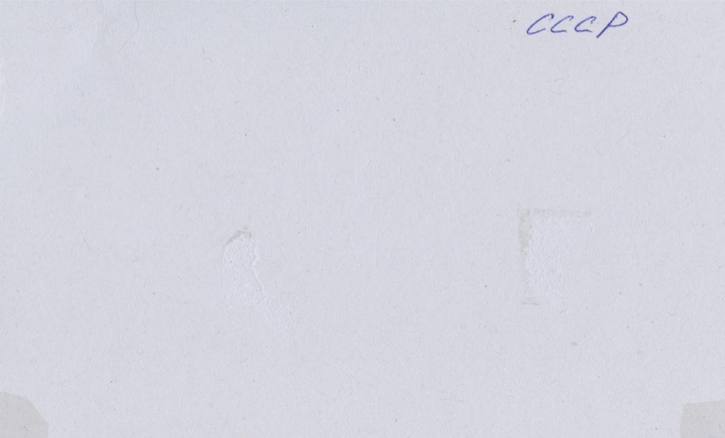Набор почтовых марок «Корабли» 1979, 1980 (СССР)